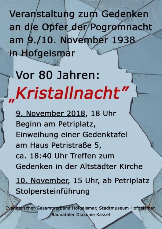 Gedenkveranstaltung in Hofgeismar am 9./10. November 2018